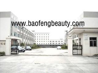 Guangzhou Baofeng Bio-Technology Corporation