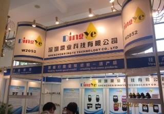 Shenzhen Dingye Printer Consumables Co., Ltd.