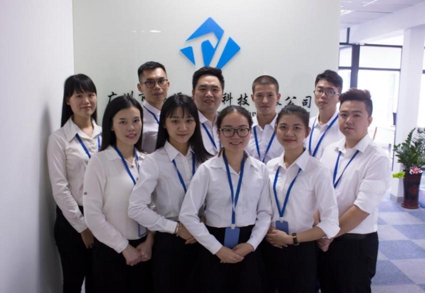 Guangzhou Taoyuan Electronic Technology Co., Ltd.