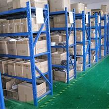 Dongguan Pengli Electronic And Technological Co., Ltd.