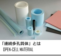 YAMAHACHI CHEMICAL CO.,LTD